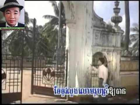 Khmer Karaoke Khmer Music Song Khmer News Khmer Over Sea News