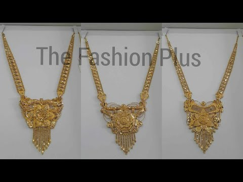 Latest Long Necklaces | Haram |Sitahaar |Ranihaar | Designs