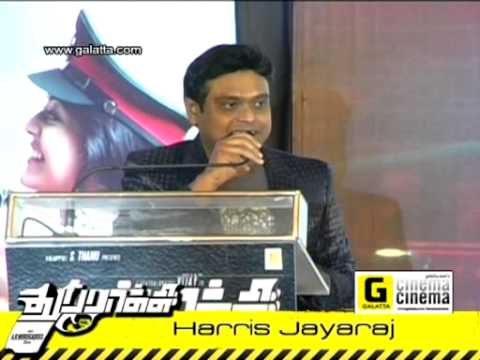 Thuppakki Audio Launch - Harris Jayaraj