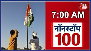 Nonstop 100 | India's Cultural Diversity On Display As The Nation Celebrates 69th Republic Day