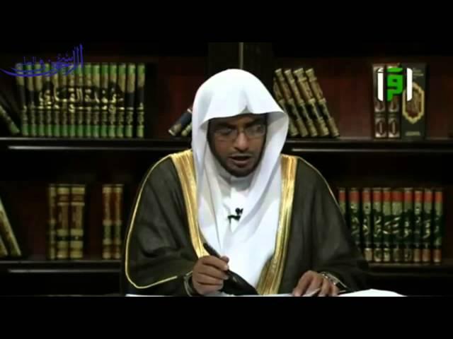 خبر الواحد عند أبي حنيفة - الشيخ صالح المغامسي