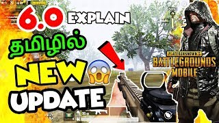 6.0 NEW UPDATE PUBG Mobile in TAMIL ( தமிழ் ) FPP Mode , Skins, Emotes, Royale pass and etc