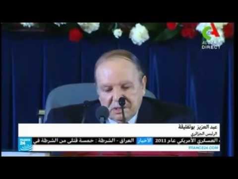 Algérie: le président Abdelaziz Bouteflika prête serment 28/04/2014