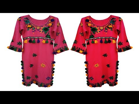 Stylish Handmade Embroidery Kurta Designs For Girls