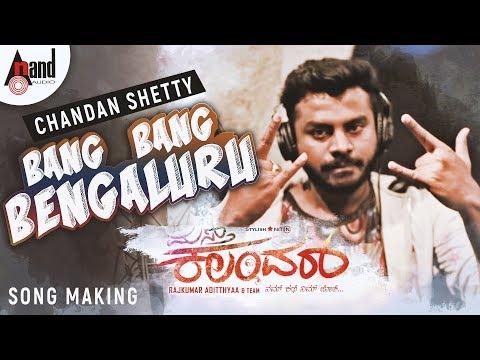 Bang Bang Bengaluru | Chandan Shetty | Mast Kalandar | Song Making 2018 |  Nitin M.C