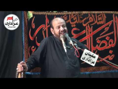 Zakir Ali Abbas Alvi I 17 Muharram 2018 I Yadgar Masiab I