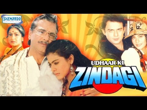 Watch Udhaar Ki Zindagi - 1994 - Jeetendra - Kajol - Moushumi Chatterjee - Full Movie In 15 Mins