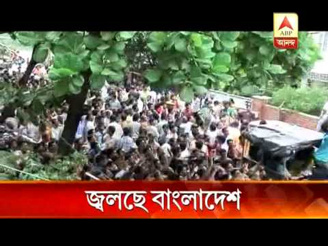 25 Dead As Violence Continues In Bangladesh video