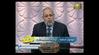 برنامج قطوف قرآنية ا / بدوى عطية 24-2-2015 أنواع الشكر فى القرآن