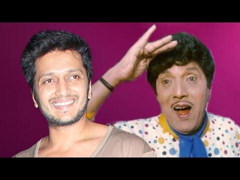 Riteish Deshmukh To Play Dada Kondke Directed By Mohit Suri video
