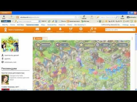Майнкрафт видеожурнал - взлом игры сказка на одноклассниках Cheats Engine 6