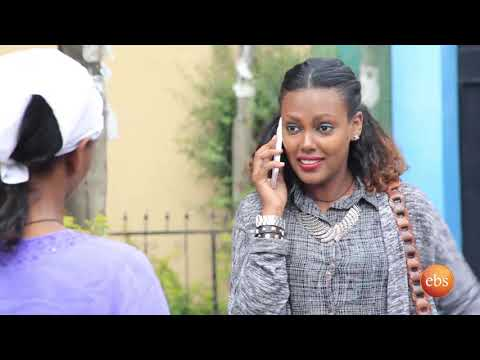 Bekenat Mekakel Season 1  Episode 55 Ethiopian drama on ebs tv