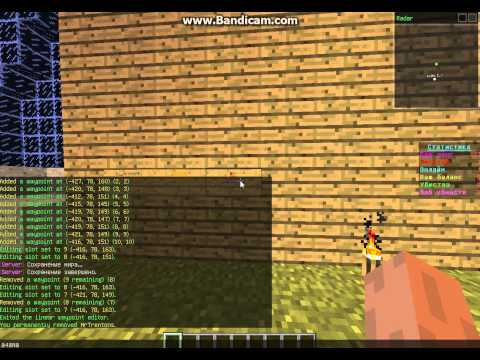 Как сделать чтобы перед ником было написано админ в minecraft