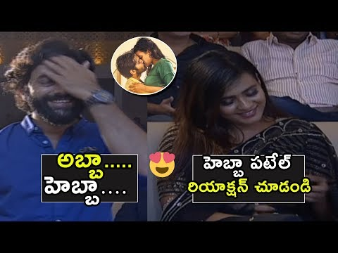 24 Kisses (2018) Movie Pre-Release Event Highlights | Adith Arun | Hebah Patel | NewsQube