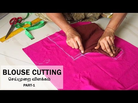 Easy Blouse Cutting in Tamil - Part 1