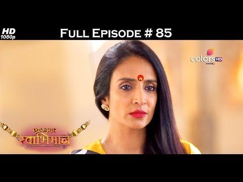 Ek Shringaar Swabhiman - 14th April 2017 - एक श्रृंगार स्वाभिमान - Full Episode (HD) thumbnail