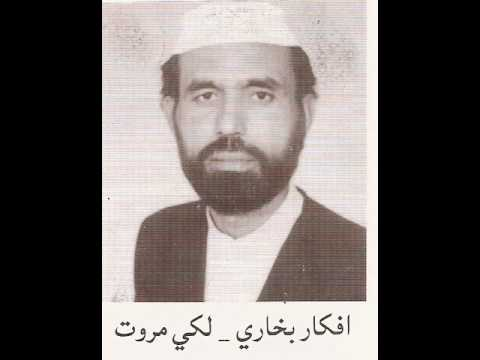 Part Ee 1 Of 4  Damsaz Marwat Majjlis 1984 (dastan) Whith Popular Marwat Poets Pictures video