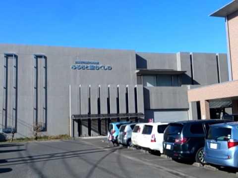 筑紫野市歴史博物館(ふるさと館...