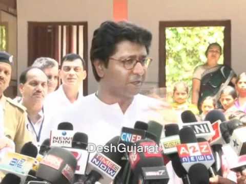 Raj Thackeray speaking with media persons at Sabarmati Gandhi Ashram, Ahmedabad, Gujarat