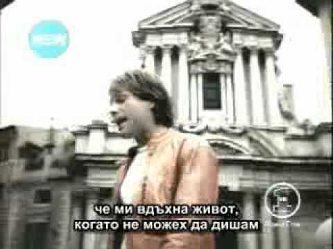 Bon Jovi - Thank You For Loving Me - ПРЕВОД
