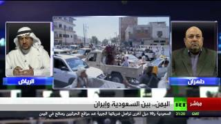 اليمن.. بين السعودية وإيران