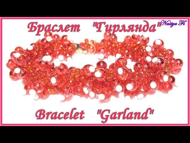 """Бисероплетение - Браслет из бисера """"Гирлянда"""" / DIY Beaded Bracelet """"Garland"""" (eng)"""