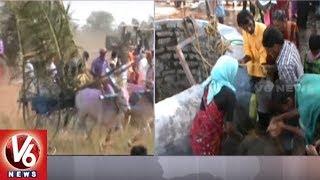 Bahu Singh Baba Jatara Begins In Maripeda | Mahabubabad District