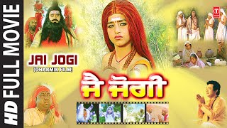 Raula Pai Gaya - Jai Jogi Punjabi Devotional Movie