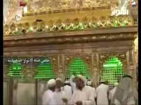 Abbas(a.s.) Tere Dar Sa Dunia Mein Dar Kahan, By R video