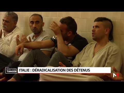 الإمام المغربي ميمون الهاشمي داخل سجن ترني، * TERNI * المحلي بالوسط الإيطالي  من أجل الدعوة والرشاد