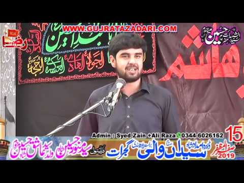 Zakir Syed Aoun Abbas Rabani | 15 Safar 2019 | Syedan Wali Gujrat || Raza Production