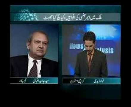Indus News Programme News & Analysis 7