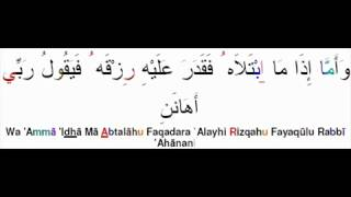 Apprendre facilement Sourate 89 Al Fajr (L'aube) (Phonétique & Arabe)