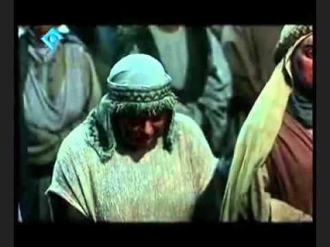 Hazrat Yousaf Movie In Farsi Part 1 video