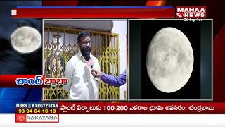Mancherial Sai Srinivas About Sai Baba Image In Moon | Face To Face | Mahaa news
