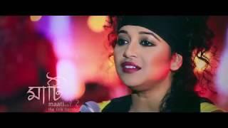 Zublee Baruah - Sankar Guru Aamare   Maati 2 - The Folk Factor
