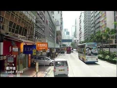 [Hong Kong Bus Ride] ?? AVBWU86 @ 961 ? ?? [??????]