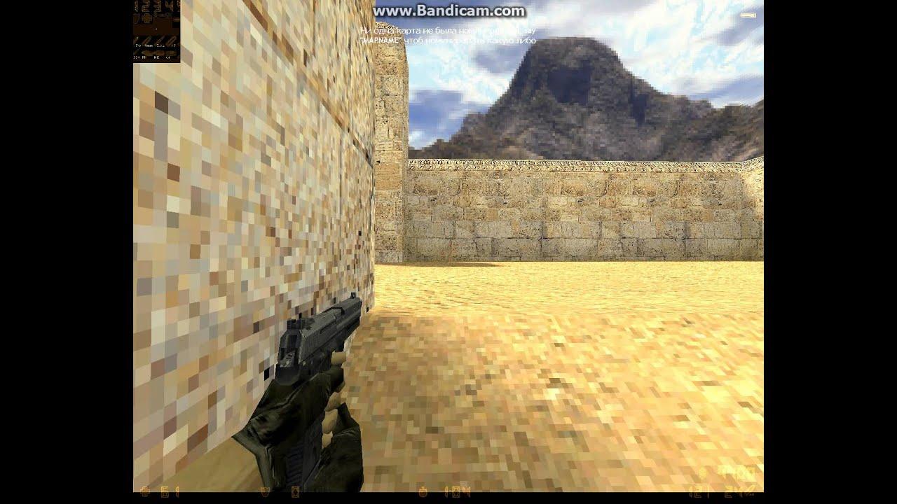 Скачать Counter-Strike: Source v34 » Статьи » 49