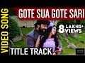 Gote Sua Gote Sari Odia Movie    Title track    Video Song   Anubhav, Barsha