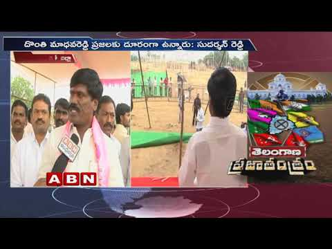 All set for KCR Public Meeting in Narasampet | Telangana Elections Campaigns | ABN Telugu