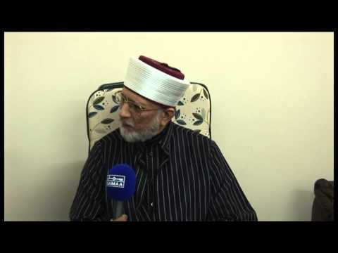 Dr Tahir Ul Qadri Interwiev 4 May 13 video