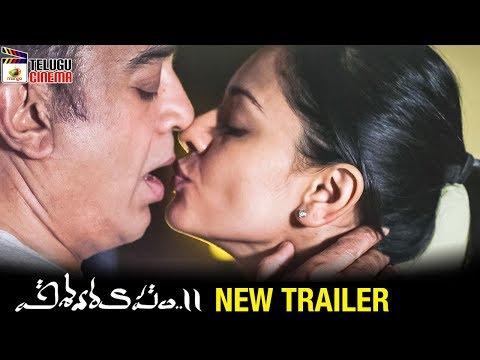 Vishwaroopam 2 NEW TRAILER | Kamal Haasan | Andrea Jeremiah | #Vishwaroopam2 | Mango Telugu Cinema