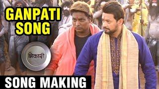 Ganpati Song Making | Bhikari Marathi Movie | Swapnil Joshi, Ganesh Acharya