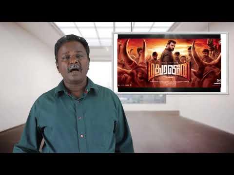 Madurai Veeran Review | Shanmuga Pandian | Tamil Talkies