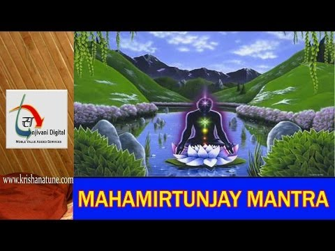 Mahamrityunjaya-Mantra | 108 Times Peaceful chants | Pdt.Harinath...