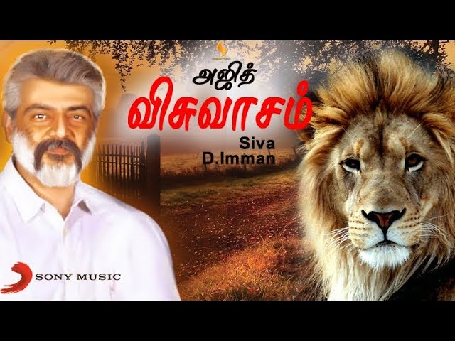 Viswasam Official: Popular actor join with Thala 'ajith' | Firstlook | Shooting | Thalapathy 62