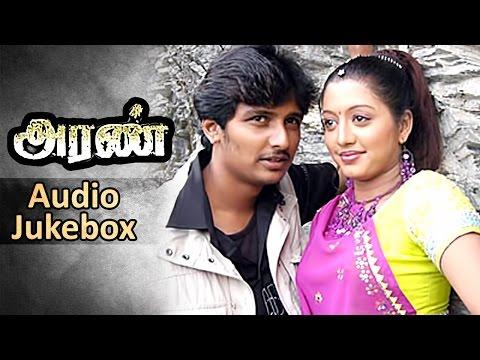 Aran Tamil Movie | Audio Jukebox | Jiiva | Gopika | Mohanla | Major Ravi | Joshua Sridhar Photo Image Pic