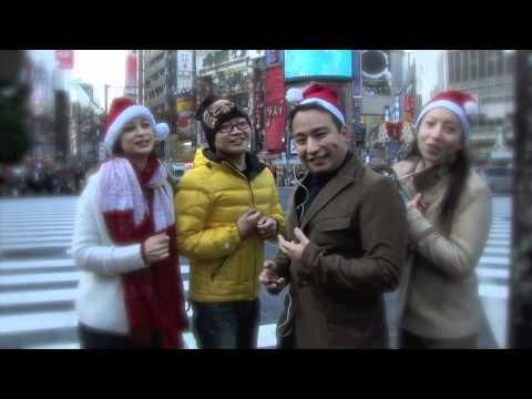 Feliz Navidad! les desea Nikkei Youth Network