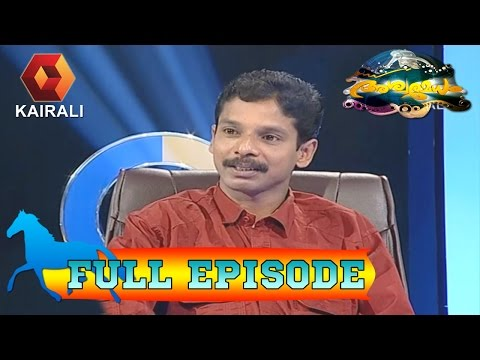 Aswamedham - Aswamedham: Poet Pavithran Theekkuny & Shibi Johnson | 15th December 2014 | Full Episode video