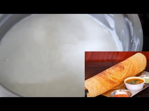 SOUTH INDIAN DOSA||DOSA BATTER IN MIXIE||CRISPY DOSA||RAMA SWEET HOME